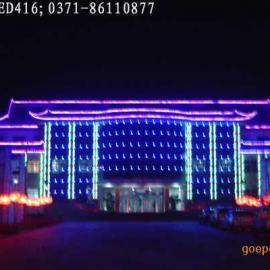 楼体大字制作 夜景照明工程