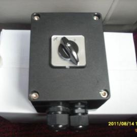 BZZ8050防爆防腐转换开关