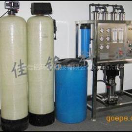零售环保水处理设备