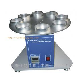 纺织复合材料透湿性测试仪/透水性测试