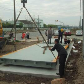 3吨地磅、5吨电子磅、10吨防腐地磅