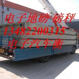 250吨地磅、2吨不锈钢电子地磅
