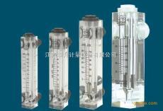 LZM系列面板式流量计