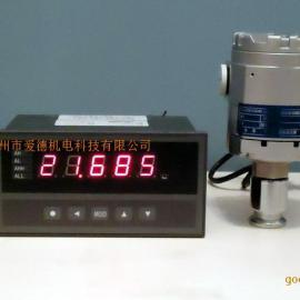 高精度薄膜真空计1--10000Pa、0.1级