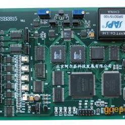 绵阳模拟量输入卡USB2815