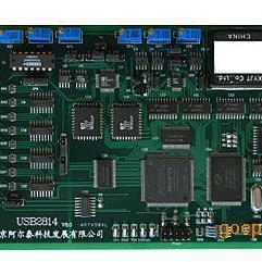 成都数据采集卡USB2814