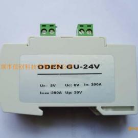 RS485调置数据防雷器导轨式安装信创