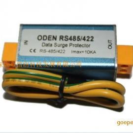 RS422调置数据防雷器数据防雷器