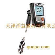德国德图testo 905-T2表面温度计厂家直销
