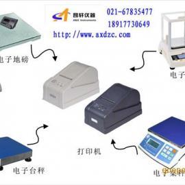 60kg电子秤、六十公斤电子称价格、60公斤电子磅秤多少钱
