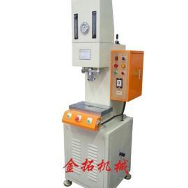 油压机|液压机|液压冲床