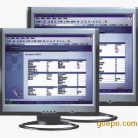 上海SNMP卡厂家,监控软件,短信监控