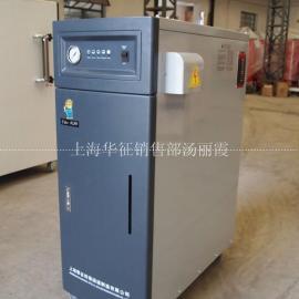 9-45KW免检全自动电蒸汽锅炉