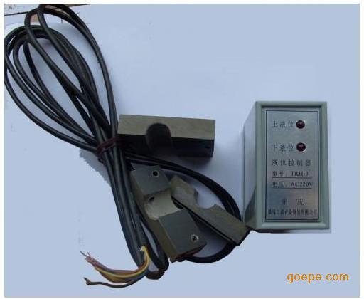 红外线液位控制仪器