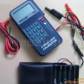 台湾泰仕PROVA100回路校正器PROVA-100