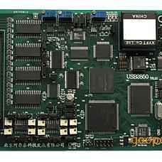 模拟量输入输出卡USB2850