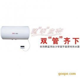 恒热热水器 配件