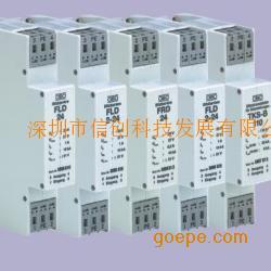 OBO工业控制防雷器,OBO原装进口控制信号避雷器