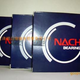 NACHI轴承代理商-NACHI代理商