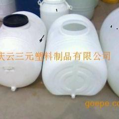 300L卧式塑料桶300升塑料桶