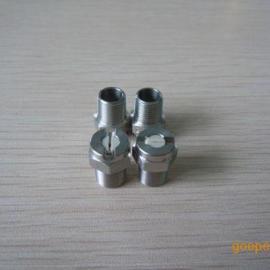 高���嘴VNP6543S303