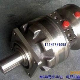 力士乐MCR10系列液压马达