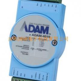 研华模块ADAM-4510S中继器 全国最低价批发零售