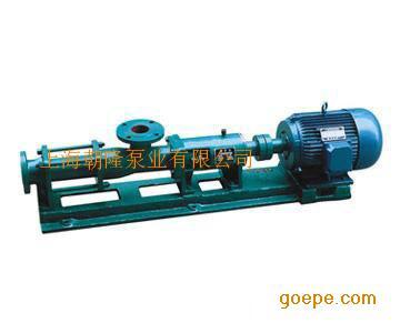 G10-1单螺杆泵