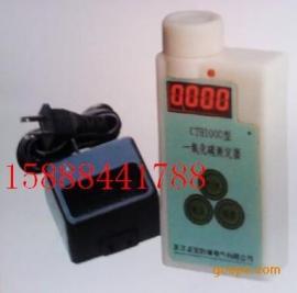 矿用一氧化碳检测仪,煤矿一氧化碳报警仪