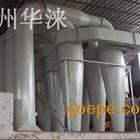漳州华涞双桶移动式布袋吸尘器木工吸尘器