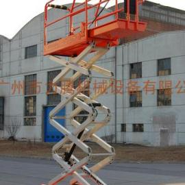 升降机、升降平台、高空作业平台