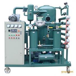 超高双级真空变压器绝缘油过滤机