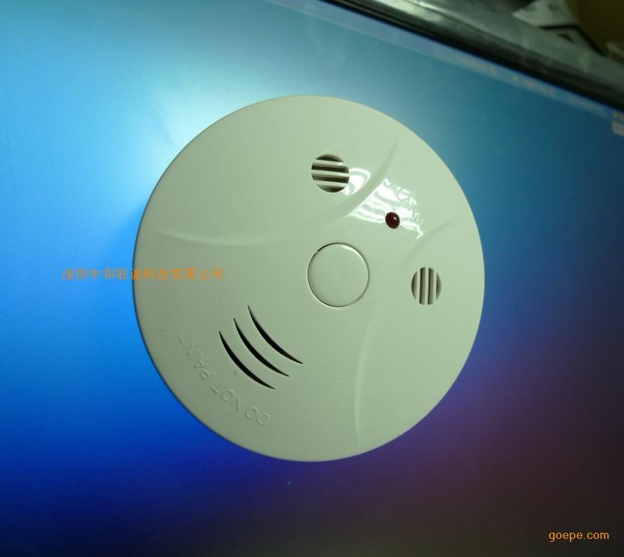 感温探测器 感烟探测器 温感火灾报警器