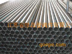 聚乙烯HDPE管材|高密度聚乙烯HDPE管材