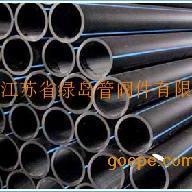 厂价销售绿岛品牌高密度HDPE管
