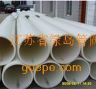 增强聚丙烯FRPP管生产厂家,厂价销售