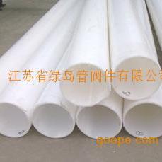 增强聚丙烯管