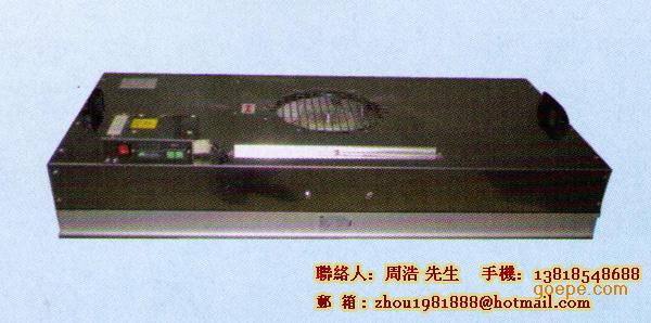 本溪超薄型FFU、丹东、锦州FFU层流罩