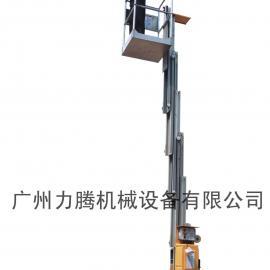 供应小型升降机