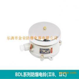 BAL系列防爆电铃(ⅡB、ⅡC)