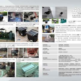 发电机组尾气净化工程案例