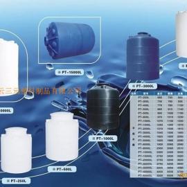 1T塑料桶2T塑料桶3T塑料桶