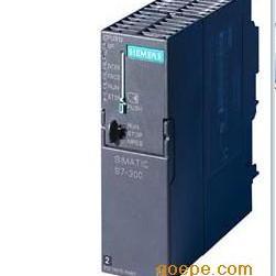 S7-300 CPU314 标准型CPU