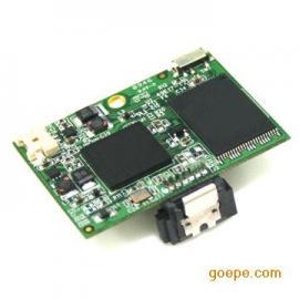 造圣SATADOM i-100  2G 工业级电子盘