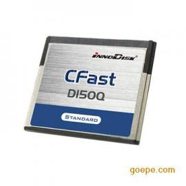 上海造圣信息CFast  2G-32G  工业CF卡