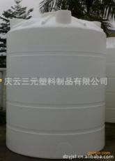 30吨储水塑料桶30T储水塑料罐