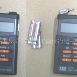 台湾泰仕TES1333太阳能功率表TES-1333