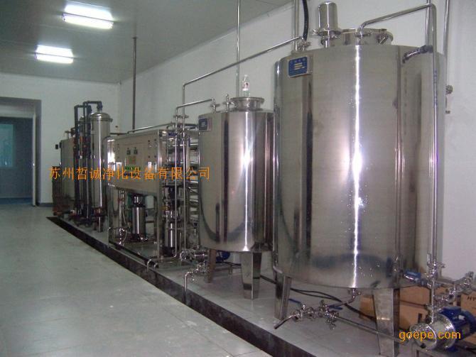医药纯化水标准