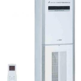 柜式空气消毒机 等离子柜式空气净化机