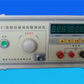 CC2521程控接地电阻测试仪